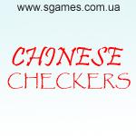 Китайские шашки