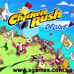 Chiken Rush Deluxe